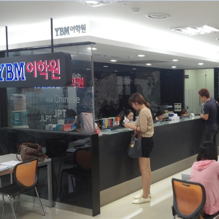 YBM Sinchon Center