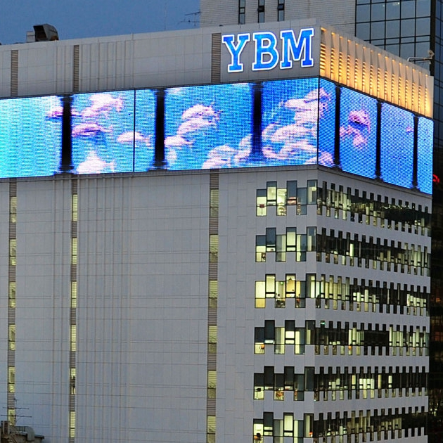 YBM Gangnam Center